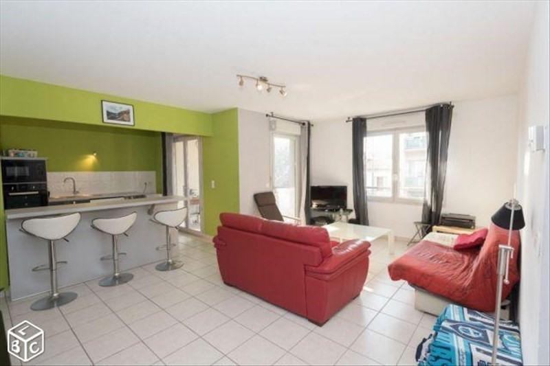 Vente appartement Valence 171720€ - Photo 2