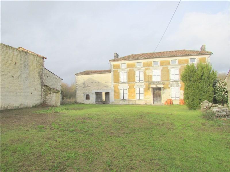 Vente maison / villa Marcillac lanville 87000€ - Photo 8