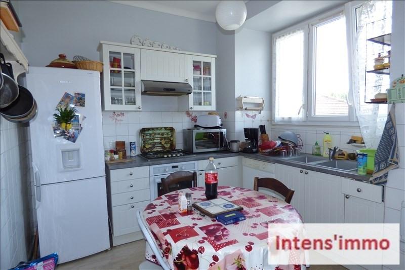Vente appartement Romans sur isere 120000€ - Photo 2