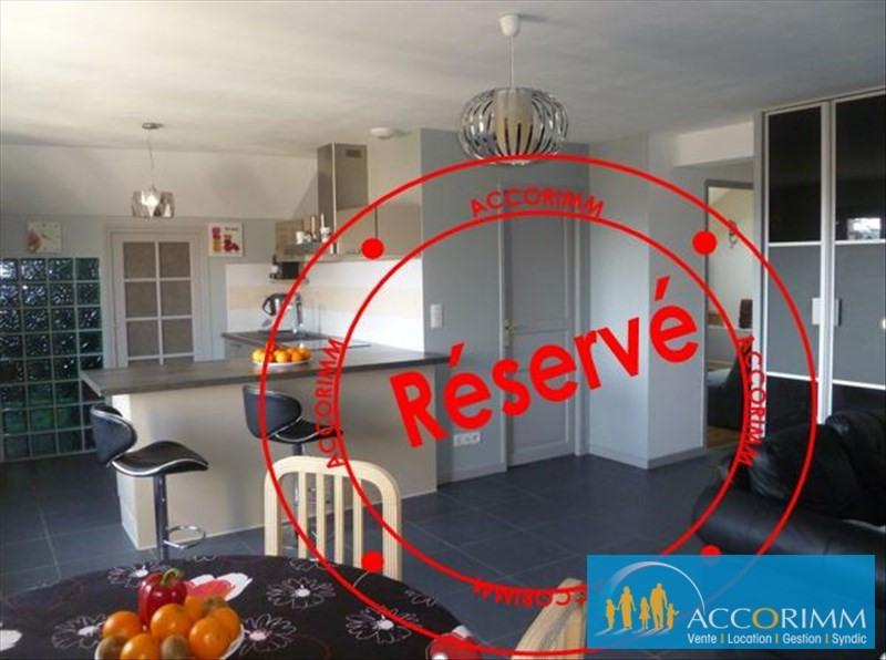 Vente appartement Ternay 220000€ - Photo 1
