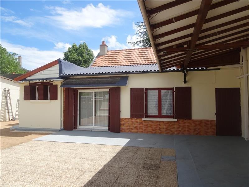 Vente maison / villa Moulins 96000€ - Photo 1