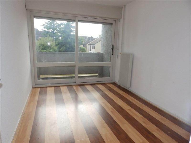 Vente appartement Moulins 63500€ - Photo 5