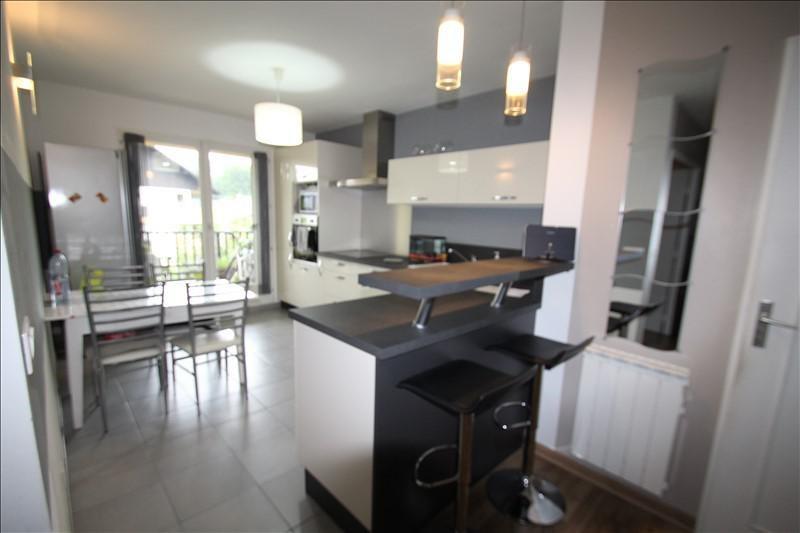 Vente appartement La motte servolex 223000€ - Photo 2