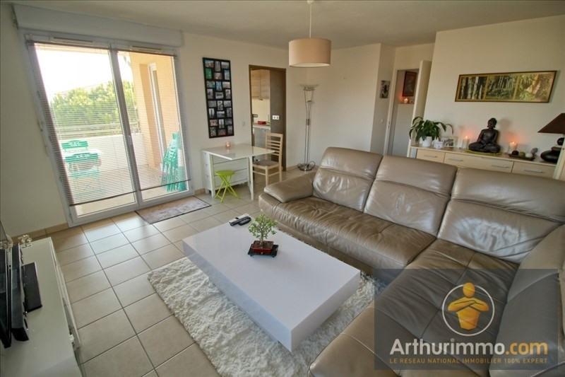 Vente appartement L'isle d'abeau 158000€ - Photo 1