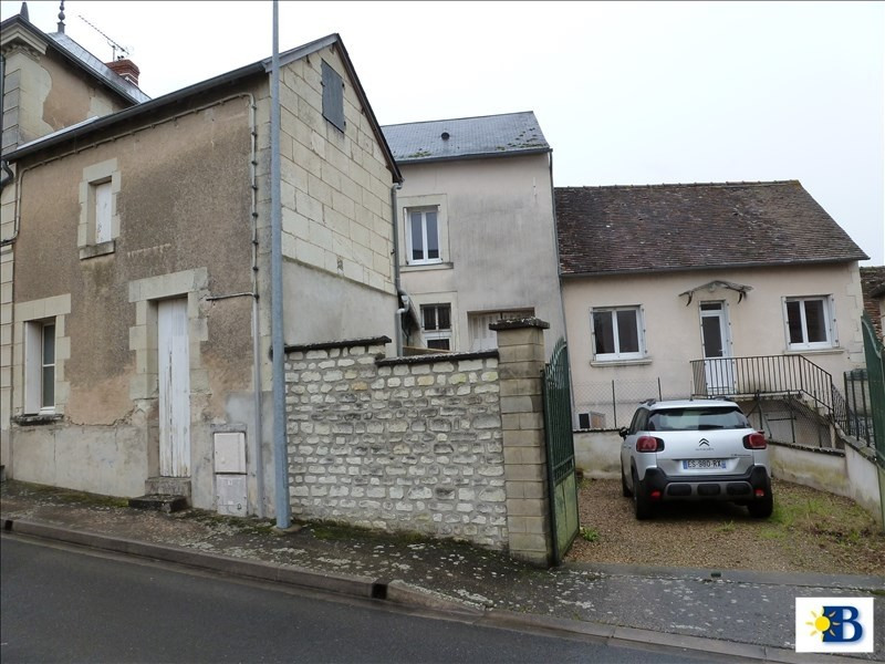 Vente maison / villa Naintre 71 000€ - Photo 7