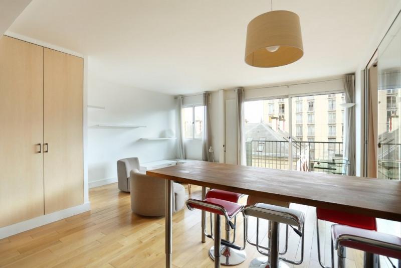 Aрендa квартирa Paris 13ème 1550€ CC - Фото 11
