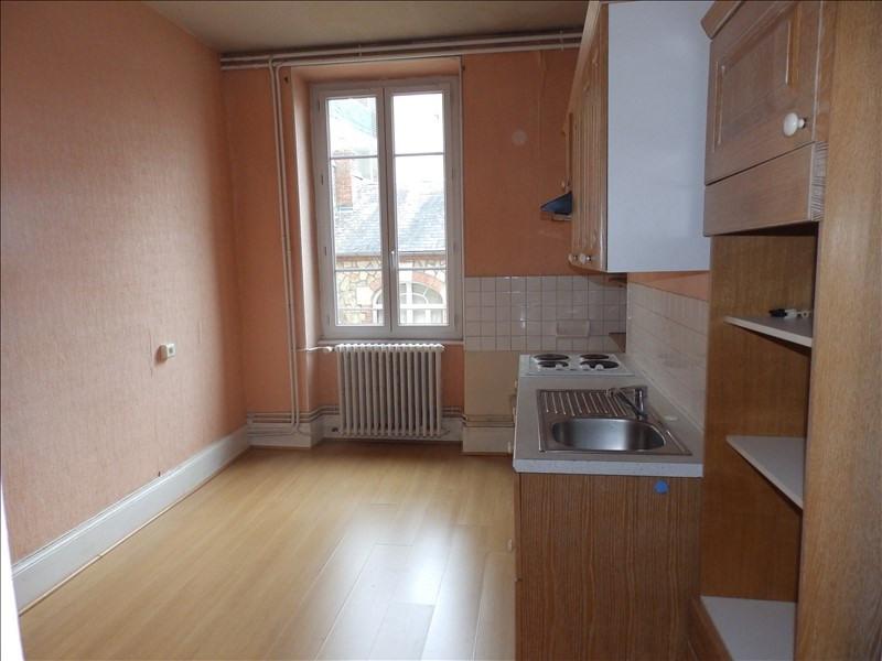 Location appartement 03000 450€ CC - Photo 7