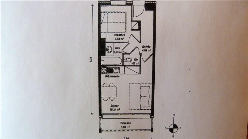 Vente de prestige appartement Les arcs 188000€ - Photo 7
