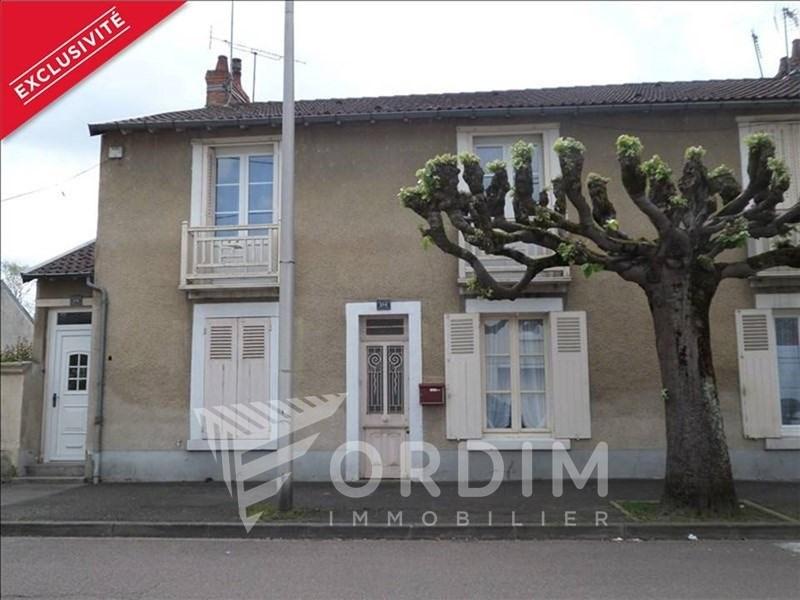 Vente appartement Cosne cours sur loire 78000€ - Photo 1