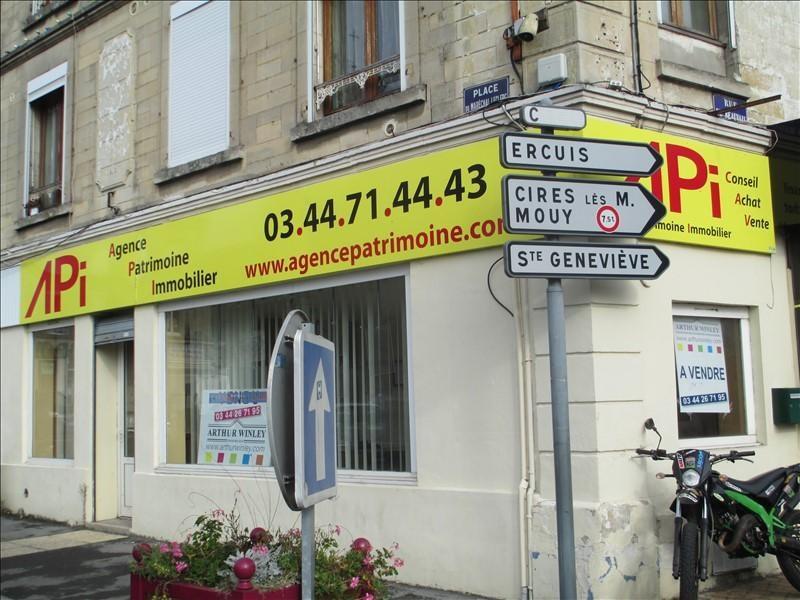 Sale shop Neuilly en thelle 72000€ - Picture 4