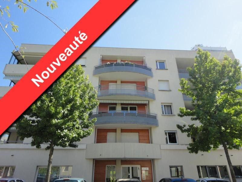 Location appartement Echirolles 850€ CC - Photo 1