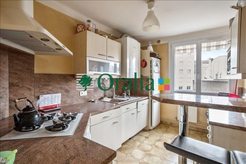 Vente appartement Lyon 7ème 275000€ - Photo 2