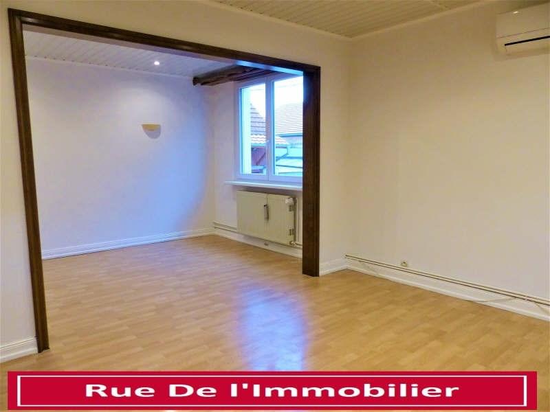 Vente maison / villa Herrlisheim 265000€ - Photo 4