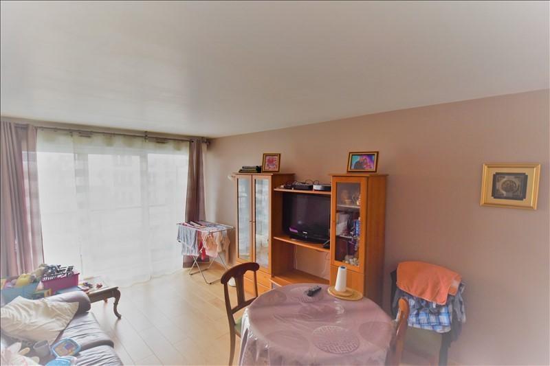 Vente appartement Sartrouville 264000€ - Photo 1
