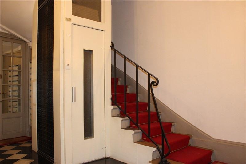 Vente appartement Paris 7ème 125000€ - Photo 5