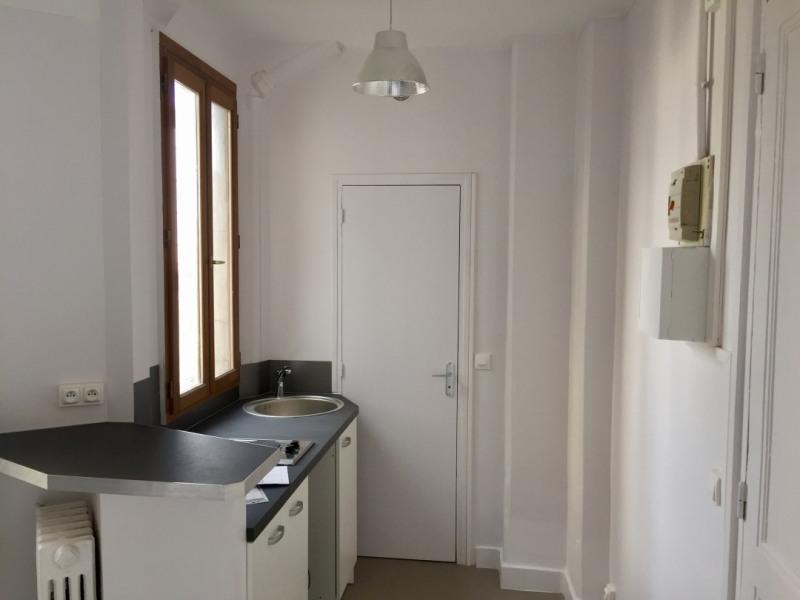 Vente appartement Paris 18ème 149000€ - Photo 5