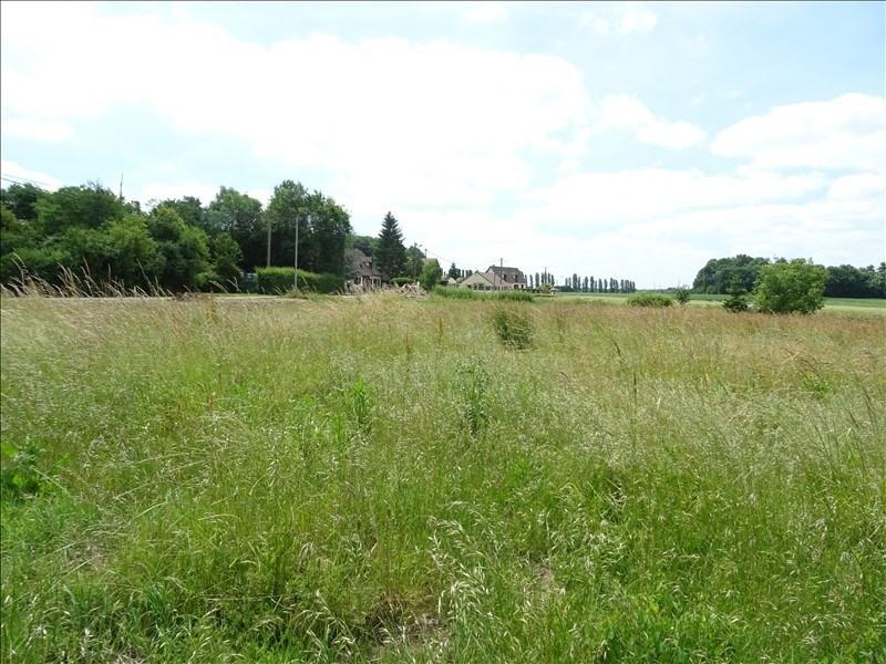 Vendita terreno Neauphlette 107000€ - Fotografia 1