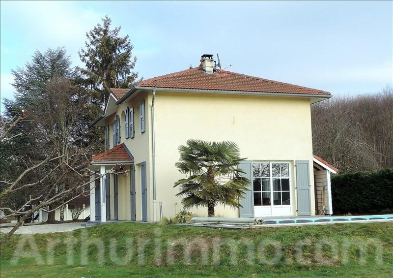 Sale house / villa Vinay 298000€ - Picture 4