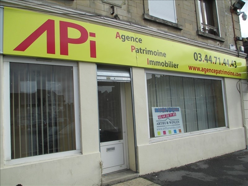 Vente boutique Chambly 62 000€ - Photo 3