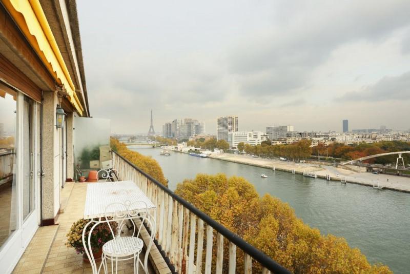 Vente de prestige appartement Paris 16ème 1050000€ - Photo 1