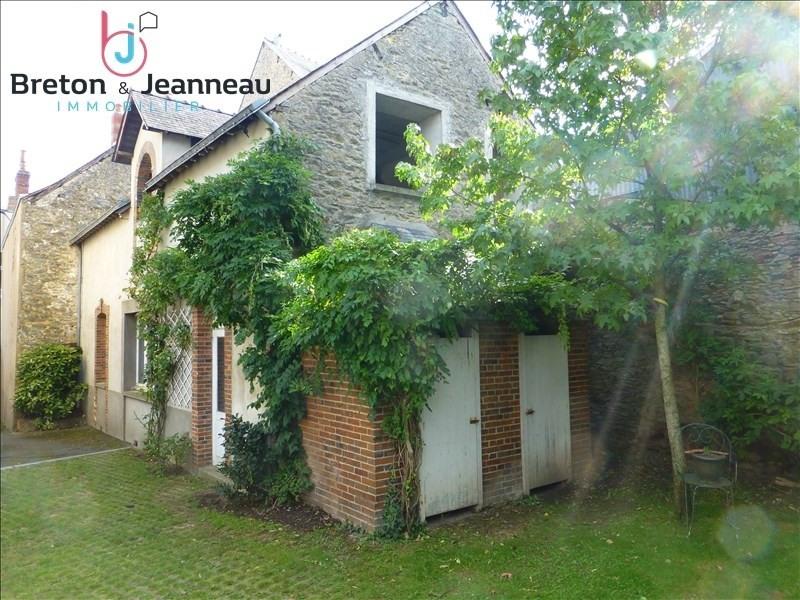 Vente de prestige maison / villa Laval 655200€ - Photo 9