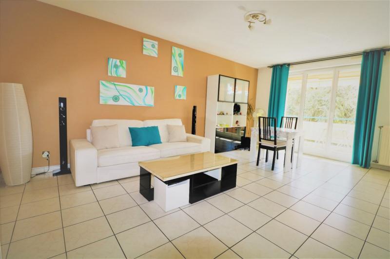 Vente appartement Decines charpieu 218000€ - Photo 1