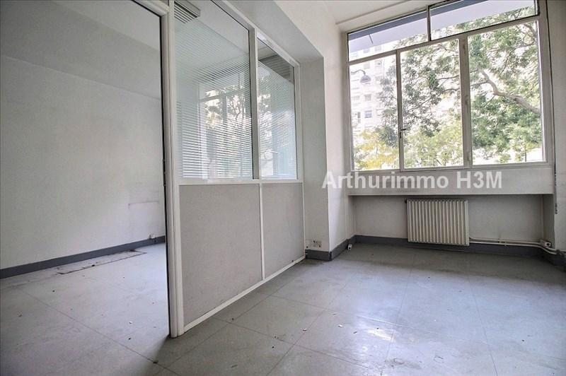 Location bureau Paris 15ème 4 500€ +CH/ HT - Photo 4