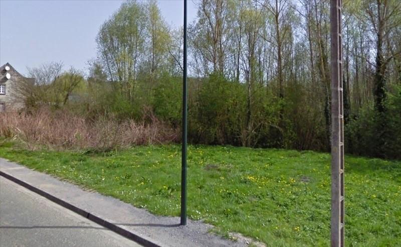 Vente terrain Villers cotterets 44000€ - Photo 1