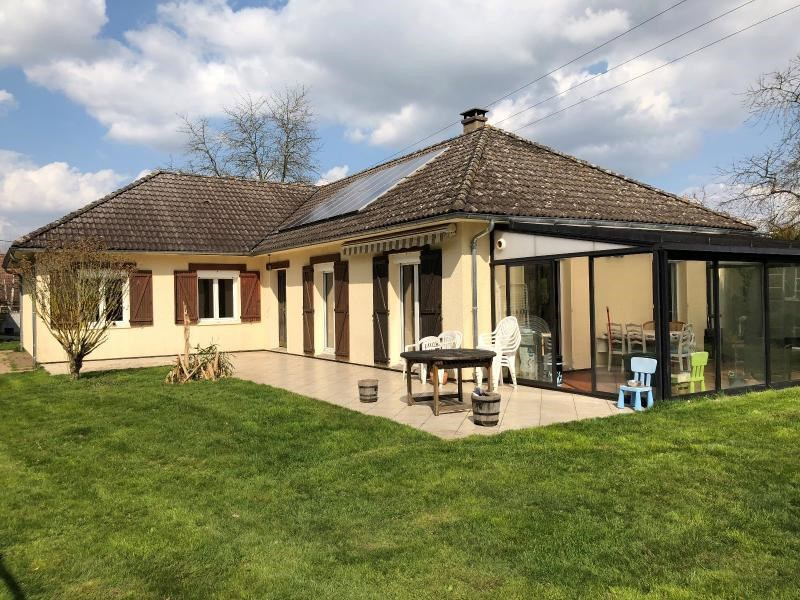 Vente maison / villa Mardie 259075€ - Photo 1