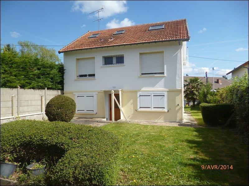 Location appartement Viry chatillon 703€ CC - Photo 2