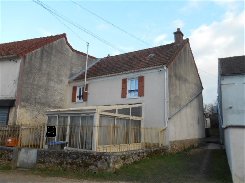 Vente maison / villa La ferte sous jouarre 199500€ - Photo 1