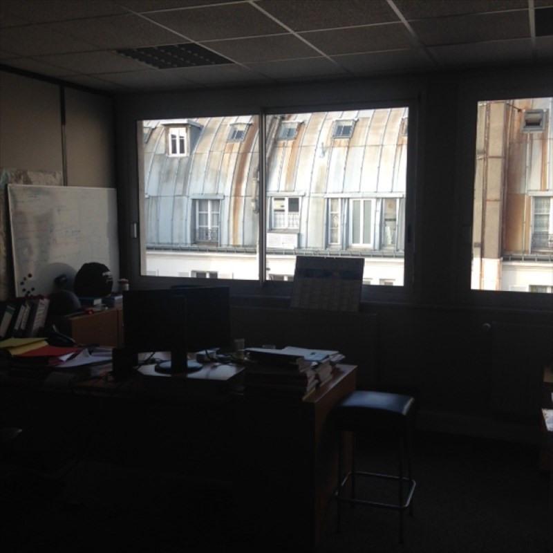 Location bureau Paris 16ème 8125€ HT/HC - Photo 7