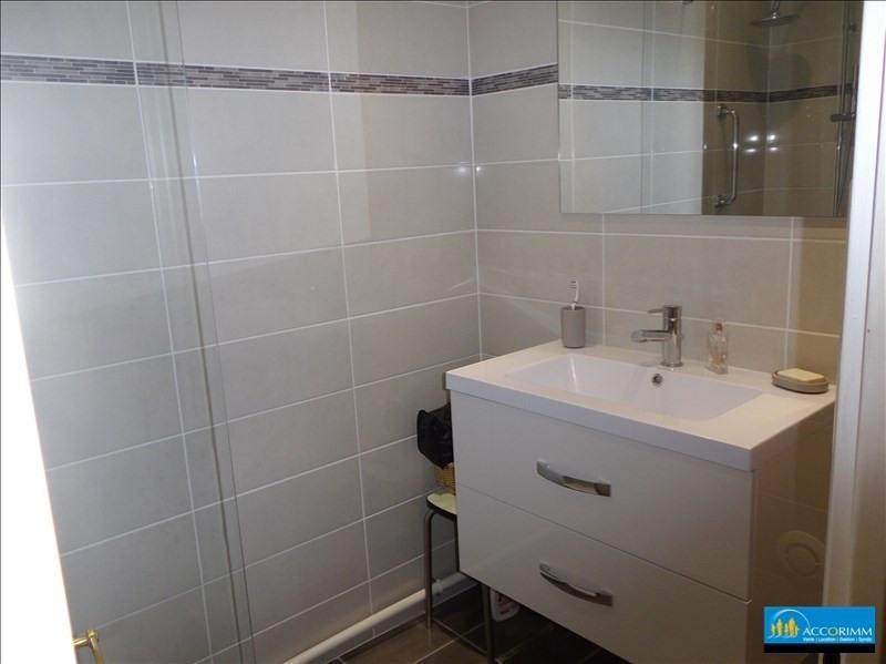 Vente appartement Villeurbanne 185000€ - Photo 7