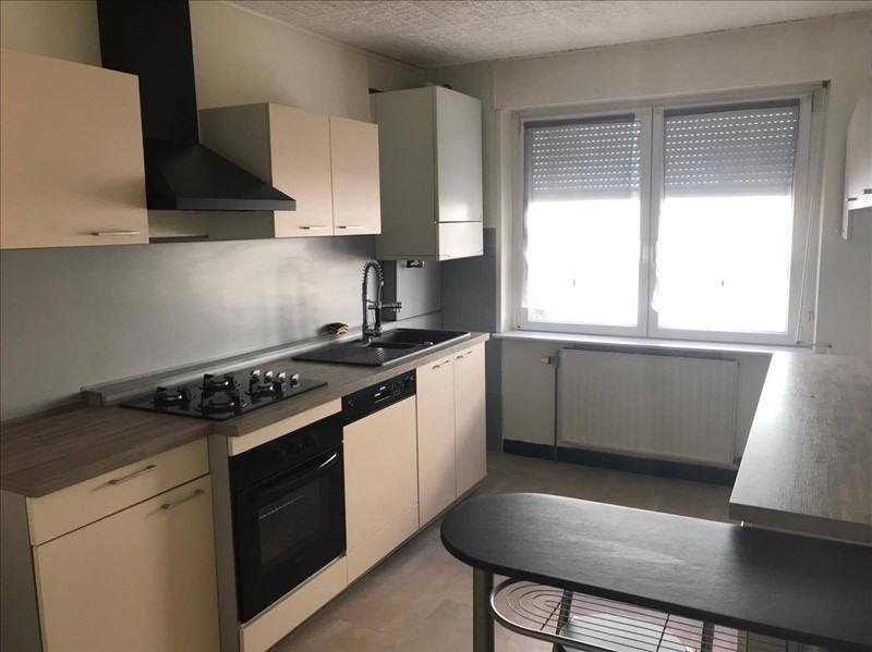 Vente appartement Audincourt 65000€ - Photo 1