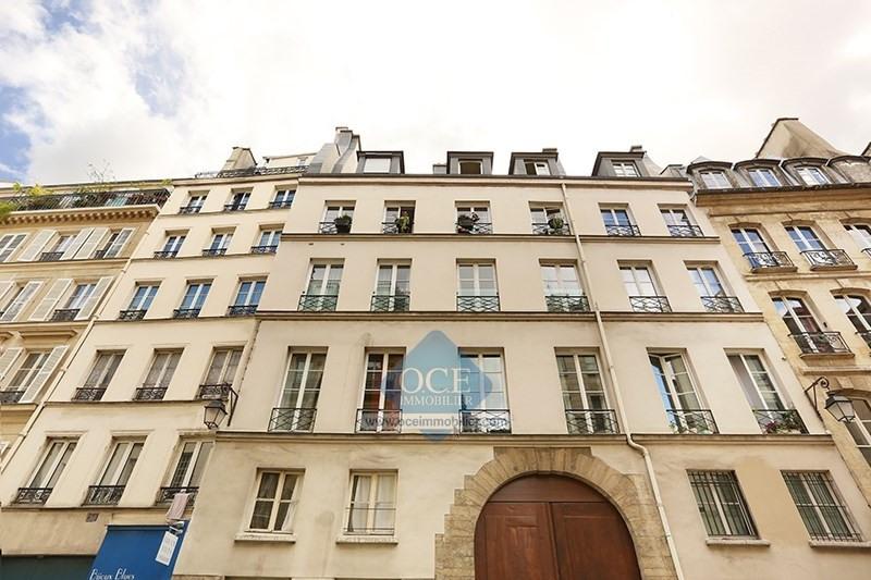 Vente appartement Paris 4ème 900000€ - Photo 11