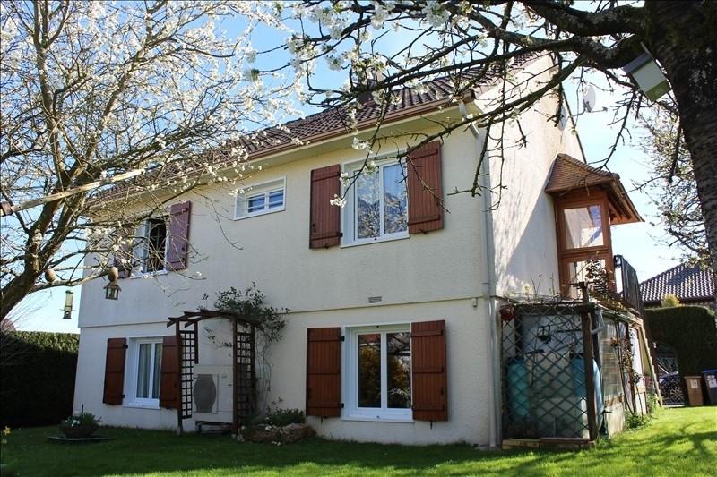 Vente maison / villa Boutigny 291000€ - Photo 1