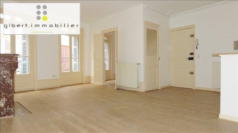 Vente appartement Le puy en velay 85900€ - Photo 1