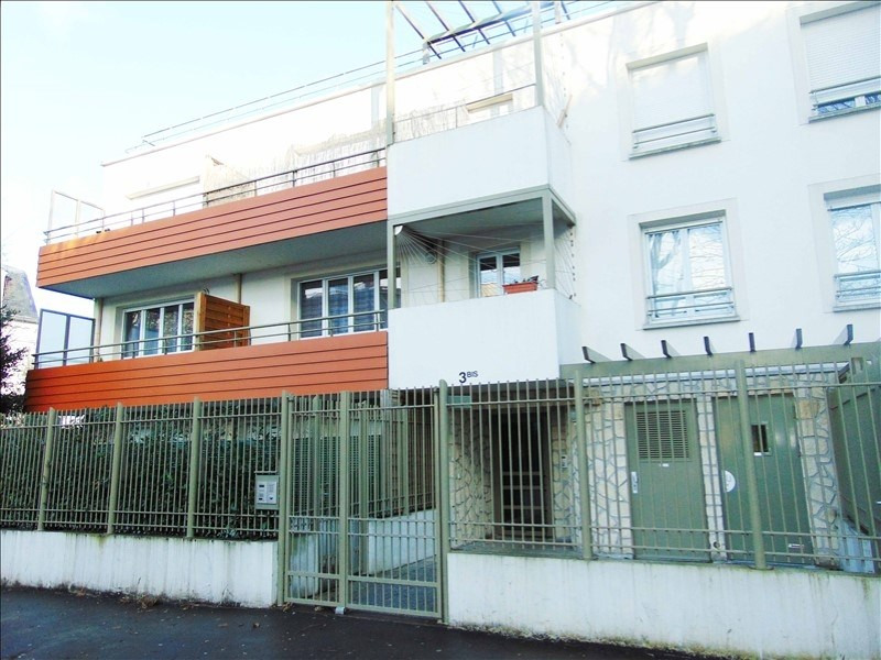 Rental apartment St denis 795€ CC - Picture 7