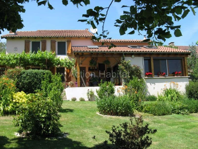 Vente maison / villa Lunac 235 000€ - Photo 1