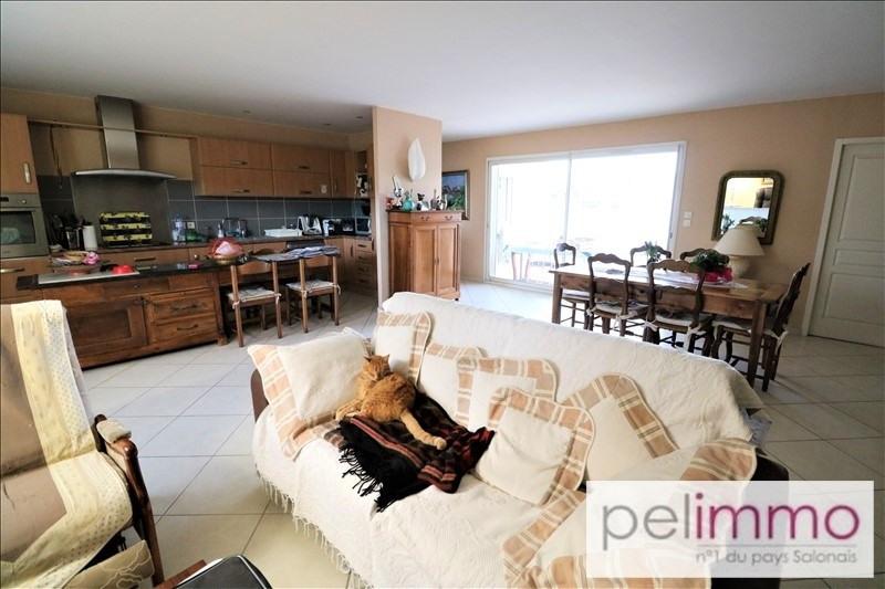 Vente maison / villa Paradou 455000€ - Photo 1