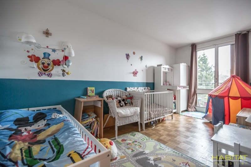 Sale apartment Noisy le sec 236000€ - Picture 8