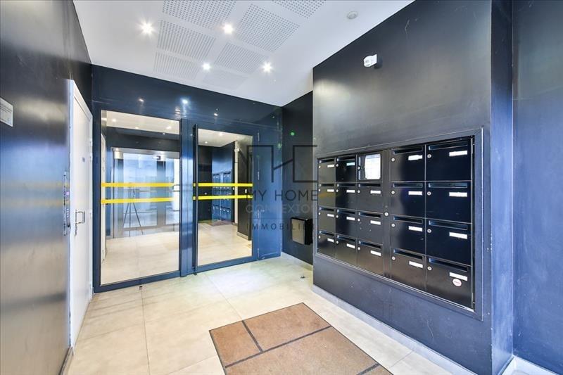 Vente appartement Paris 17ème 499000€ - Photo 7