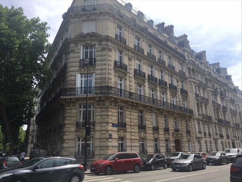 Rental office Paris 17ème 1250€ HT/HC - Picture 1