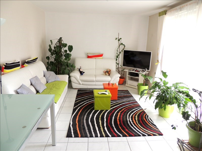 Vente appartement Cessy 235 000€ - Photo 1
