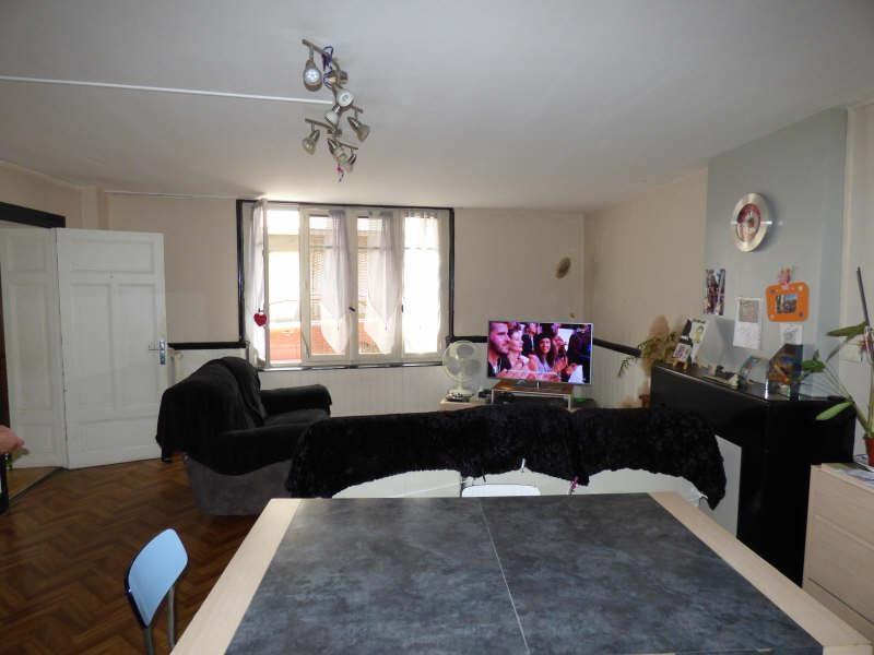 Vente maison / villa Aussillon 65000€ - Photo 5