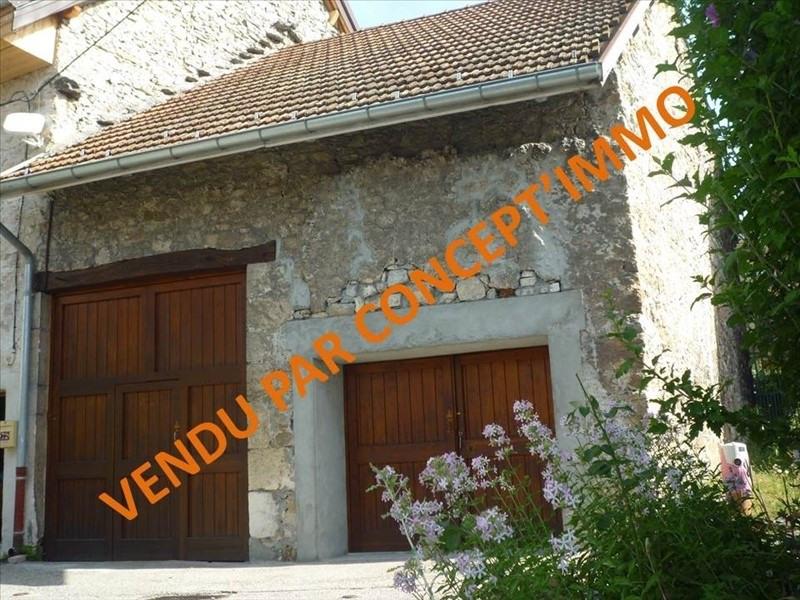 Vente maison / villa Culoz 28000€ - Photo 1