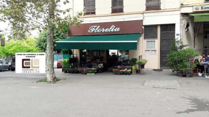 Commercial property sale shop Paris 8ème 249000€ - Picture 6