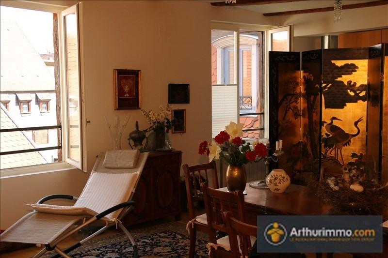 Vente appartement Colmar 318000€ - Photo 3