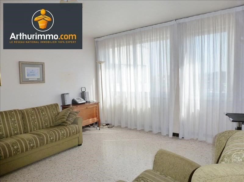 Vente appartement Roanne 59000€ - Photo 1