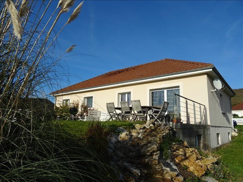 Vente maison / villa Messon 179500€ - Photo 1